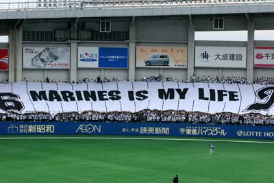 MARINES IS MY LIFE